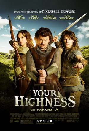 Your_Highness_Poster