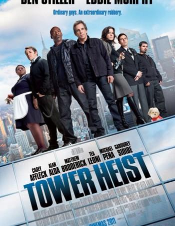 Pljačka sa vrha - Tower Heist (2011)