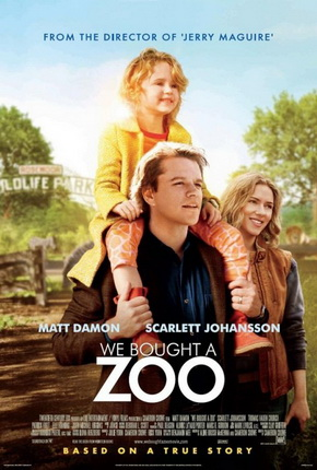 Kupili smo zoo vrt - We Bought a Zoo (2011)