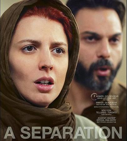 405px-A_Separation