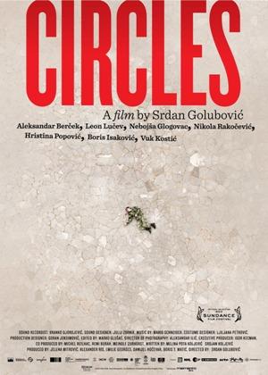 Krugovi - Circles (2012)