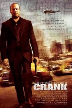 Crank_final