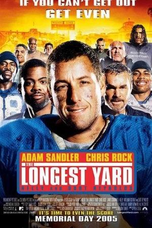 Longest_yard_ver2