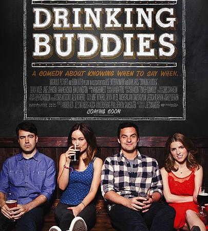 Drinking_Buddies_poster